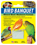 Zoo Med- Bird Banquet Mineral Block Mealworm Formula