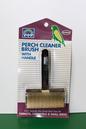VIP Perch Brush w/ Handle