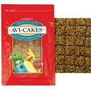 Classic Avi-Cakes